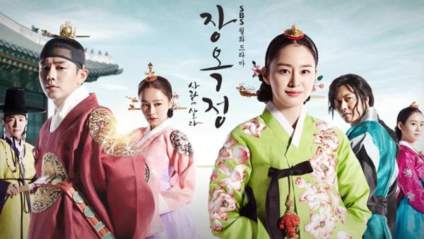 5 cuộc nội chiến hoàng cung trên màn ảnh nhỏ xứ Hàn - 2