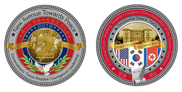 Đồng xu mới do cửa hàng lưu niệm của Nhà Trắng phát hành hôm 23/2. Ảnh: Nhà Trắng.