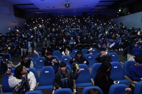 Sự kiện có sự tham gia của gần 500 người hâm mộ Incheon United.