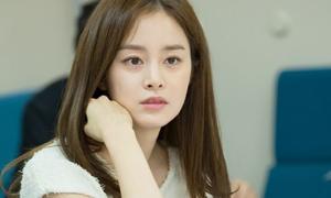Kim Tae Hee đứng đầu danh sách 'diễn xuất tệ nhất'