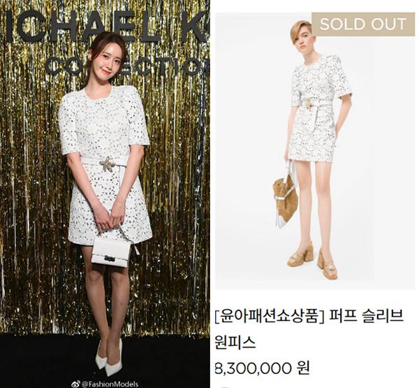Chiếc váy hàng hiệu đắt đỏ nhanh chóng bán hết hàng khi được Yoon Ah quảng cáo.
