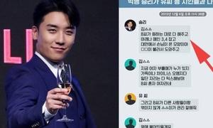 Drama mới của SBS và YG: Tháng 2 là lời nói dối của ai?