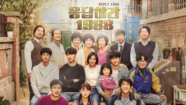 Những hội bạn thân siêu yêu trong phim Hàn