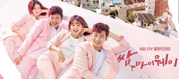 Những hội bạn thân siêu yêu trong phim Hàn - 4