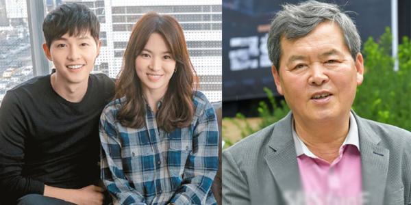 Loạt tin đồn khó tin về hôn nhân của 3 quốc bảo xứ Hàn - 1