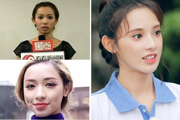 Năm 2012, Bành Tiểu Nhiễm tham gia một chương trình tuyển chọn MC. Dung nhan của cô bị cho là khác hoàn toàn vẻ lung linh hiện tại.