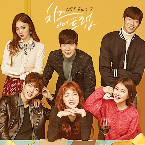 Những drama Hàn có kết thúc gây ức chế cho khán giả - 2