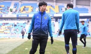 LĐBĐ Hàn Quốc phá lệ chiếu miễn phí các trận của Incheon vì Công Phượng