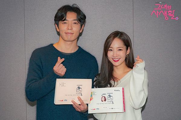 Cặp đôi mới toanh của màn ảnh nhỏ xứ Hàn: Kim Jae Wook - Park Min Young.