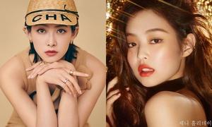 Fan tranh cãi vì chức danh 'đại sứ thương hiệu Chanel' của Jennie - Victoria