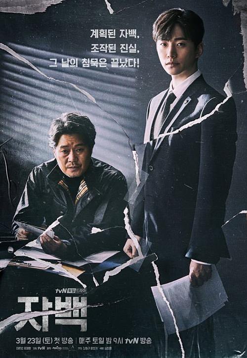 7 phim Hàn được hội mọt phim hóng nhất tháng 3 - 4