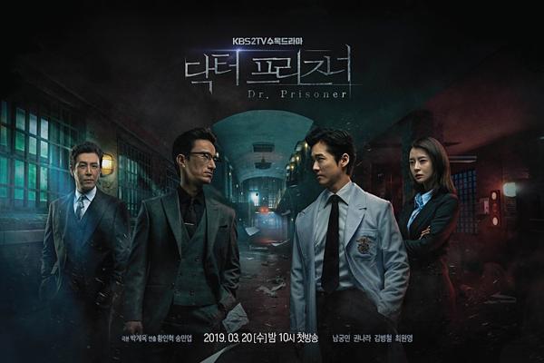 7 phim Hàn được hội mọt phim hóng nhất tháng 3 - 3