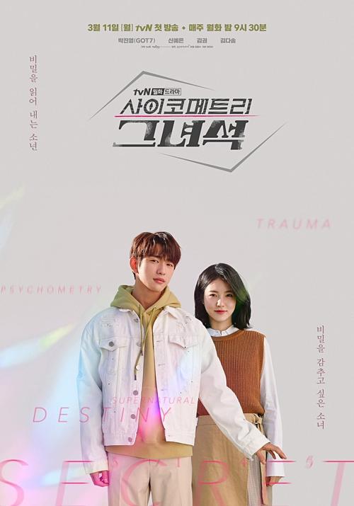 7 phim Hàn được hội mọt phim hóng nhất tháng 3 - 1