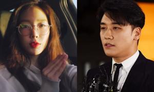 Vô tình 'đá xéo' Seung Ri, Tae Yeon nhận lời khen vì phong thái girlcrush