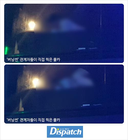 Dispatch từng cáo buộcnhân viên club Burning Sungắn camera ẩn nhằm bí mật ghi lại các cảnh nóng trong phòng VIP.