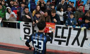 Công Phượng lập cú đúp trong chiến thắng của Incheon