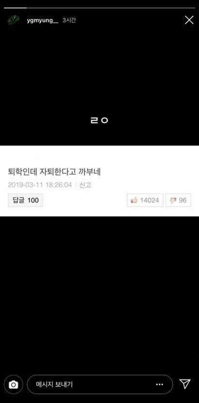 Nghi vấn Seung Ri bị YG đuổi cổ chứ không phải tự nguyện giải nghệ