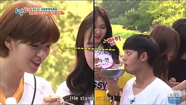 Jung Jun Young bị lật lại hành động lạ dành cho Jeong Yeon (Twice) - 1
