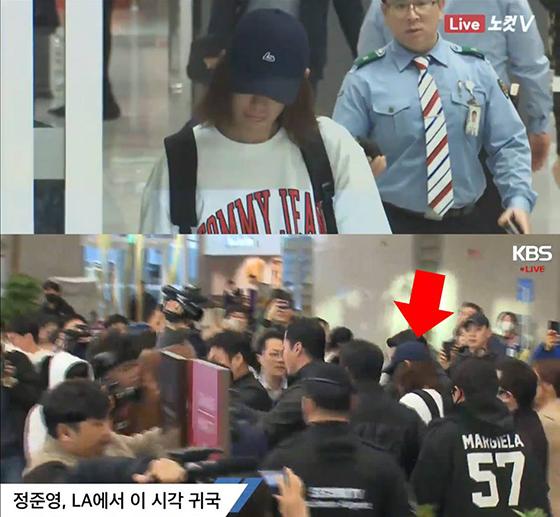 Rất đông phóng viêncó mặt từ sớm ở sân bay để có được những hình ảnh mới nhất của Jung Joon Young. Anh bị vây kín, khó di chuyển khi đi ra xe. Vụ việc đang gây chấn động ở Hàn nên nhiều ngườidân cũng có mặt để theo dõi và thể hiện sự bức xúc với những hành động của nam ca sĩ.