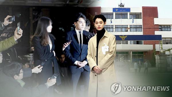 Group tin nhắn của Seung Ri nhắc đến nhân vật chống lưng tai to mặt lớn - 3