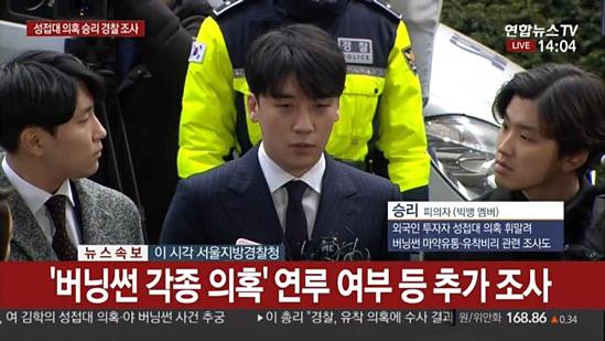 Seung Ri phát biểu ngắn trước truyền thông: Tôi gửi lời xin lỗi đến công chúng Hàn Quốc và những người đã bị tổn thương bởi vụ việc. Tôi sẽ tích cực phối hợp trong việc điều tra.