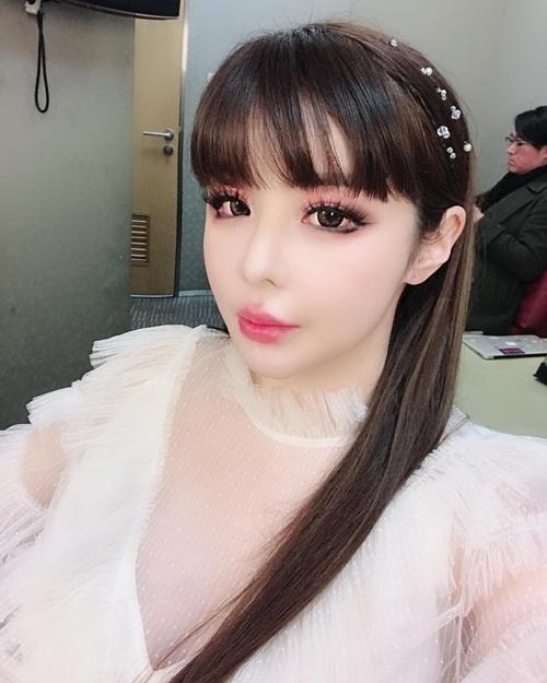 Park Bom tái xuất Kpop với