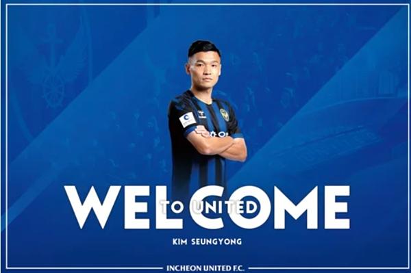Incheon đón chào Kim Seung-yong trên trang chủ.