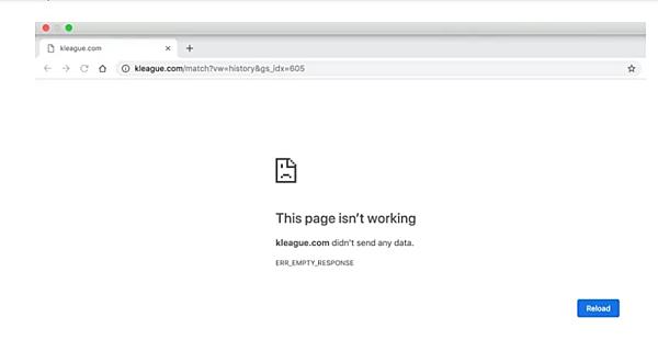 Trang chủ hệ thống phát sóng online giải đấu bị tê liệt vì lượng người truy cập lớn.
