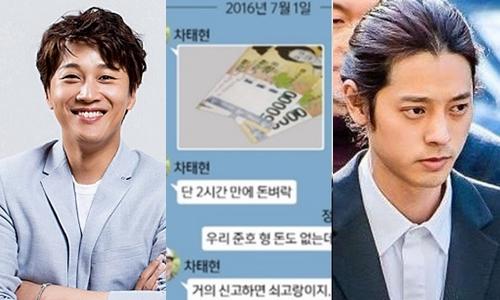 Đoạn tin nhắn giữa diễn viên họ Cha và các thành viên 2 ngày 1 đêm được tìm thấy trong điện thoạiJung Joon Young