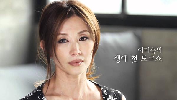 Diễn viên Lee Mi Sook.