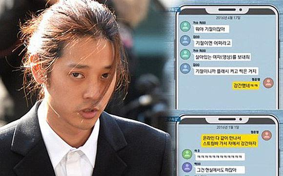 Cảnh sát đang nộp đơn xin lênh bắt Jung Joon Young.