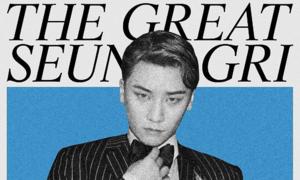 Lối sống xa hoa, phù phiếm bắt chước 'đại gia Gatsby' của Seung Ri