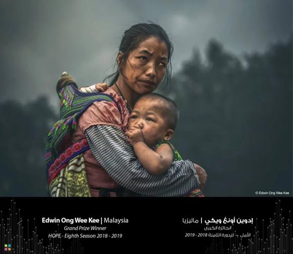 Bức ảnh đạt giải thưởng danh giá của HIPA
