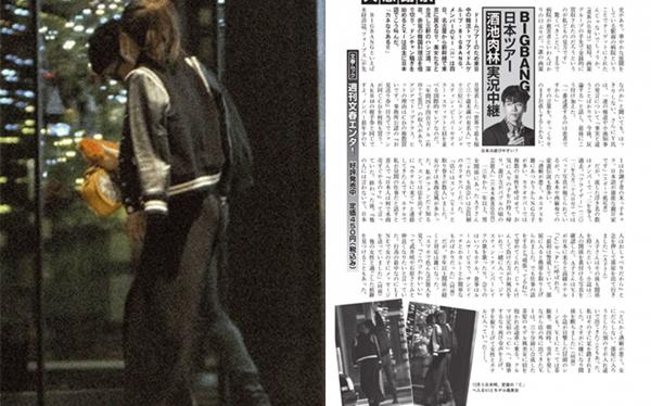Seung Ri bị bắt gặp vào khách sạn với một cô bạn gái người Nhật năm 2013. Hình ảnh được tờ Shukan Bunshun công khai năm 2016.