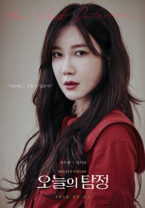 4 diễn viên Hàn từng bị đuổi khỏi dự án phim vì bê bối đời tư - 3