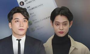 Seung Ri: 'Tôi cố ngăn Jung Joon Young quay clip sex'