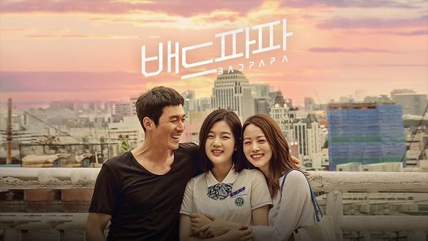 5 drama Hàn bỏ qua đề tài tình yêu trai gái... vẫn hút khách - 1