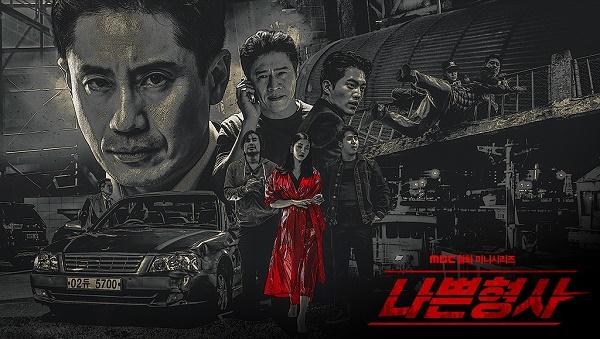 5 drama Hàn bỏ qua đề tài tình yêu trai gái... vẫn hút khách - 2