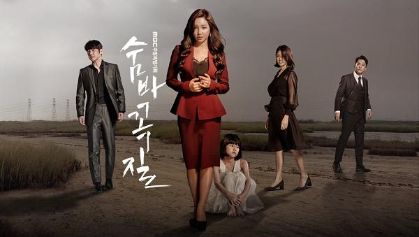 5 drama Hàn bỏ qua đề tài tình yêu trai gái... vẫn hút khách - 3