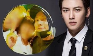 Ji Chang Wook bất ngờ bị 'điểm mặt chỉ tên' trong phóng sự điều tra Burning Sun