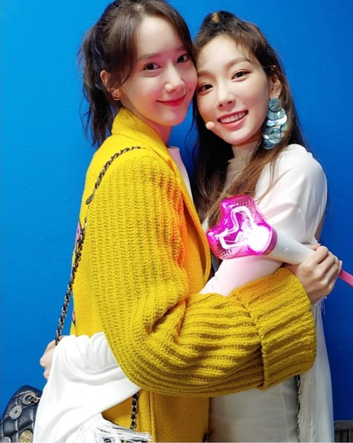 Yoon Ah Tae Yeon