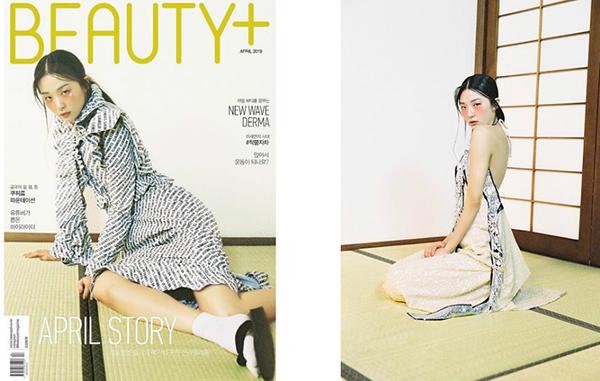 Seul Gi gây tranh cãi vì bộ ảnh tạp chí muôn ảnh như một - 1