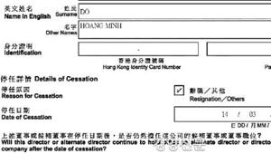 Báo Hàn đưa tin thiếu gia Tân Hoàng Minh từ chức khỏi công ty hợp tác với Seung Ri