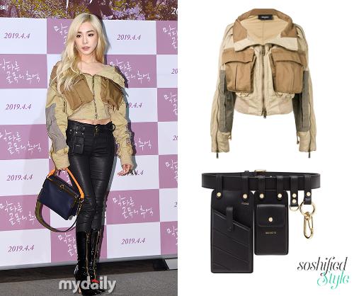 Tiffany mặc áo khoác có thiết kế khá hầm hố của thương hiệu Dsquare2,  giá gần 60 triệu đồng. Chiếc thắt lưng da kèm bao đựng lạ mắt của Fendi  cũng có giá hơn 34 triệu đồng.