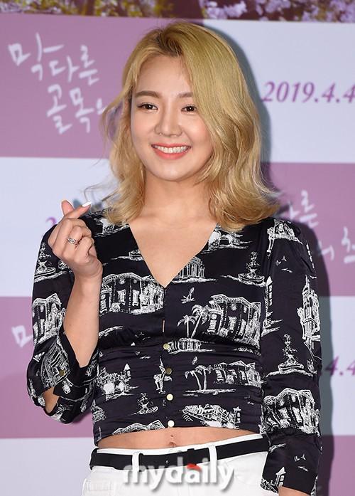 Hyo Yeon thích style thoải mái và bình dân hơn.