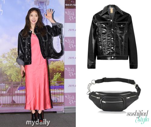 Tae Yeon mặc áo khoác bò của Eytys có giá khoảng 7 triệu đồng. Cô nàng  mang túi đeo thắt lưng của Alexander Wang giá hơn 13 triệu đồng. Chiếc  belt bag này...