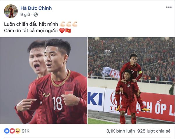 Dàn sao U23 đăng ảnh ăn mừng đánh bại Thái Lan nhận bão like - 1