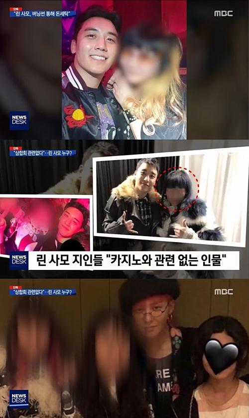 Bà Lin Samo có mối quan hệ thân thiết với cả G-Dragon và Seung Ri.
