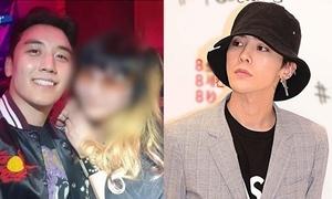 G-Dragon bị nghi thân thiết với nữ đại gia đầu tư vào Burning Sun