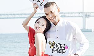 Tháng năm ngọt ngào trước khi ly hôn của vợ chồng Quỳnh Nga